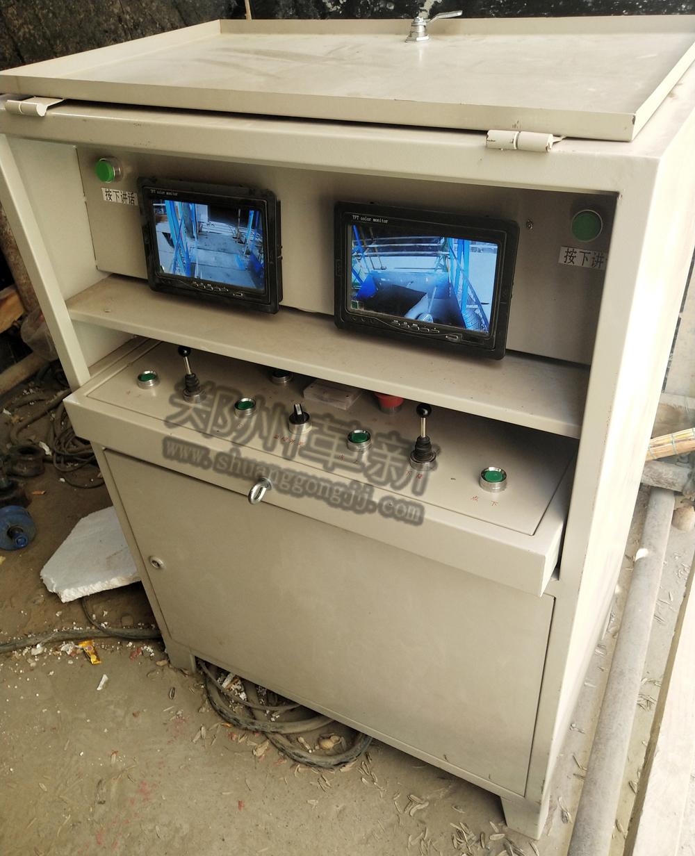 建筑垂直提升机定制影音控制柜